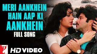 Meri Aankhein Hain Aap Ki Aankhein | HD Song | Vijay | Anil Kapoor | Meenakshi | Lata Mangeshkar