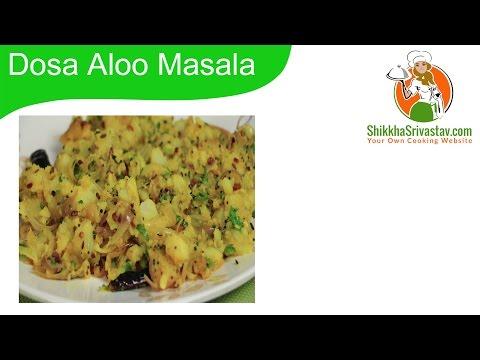 Dosa Aloo Masala Recipe in Hindi डोसा आलू मसाला बनाये | How to Make Dosa Aloo at Home in Hindi