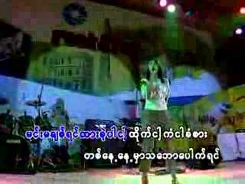 Xxx Mp4 Thazin Thu Yee Sar Pyit Nay Del 3gp Sex