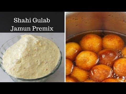Shahi Gulab Jamum Premix - Ready to make Gulab Jamun - 3 ingredients Gulab Jamun Recipe