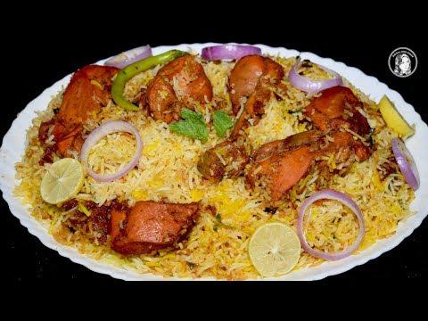 Chicken Tikka Biryani - How to make Chicken Tikka Biryani Recipe by Kitchen With Amna