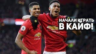 Манчестер Юнайтед - Брайтон   НАЧАЛИ ИГРАТЬ В КАЙФ! 18+
