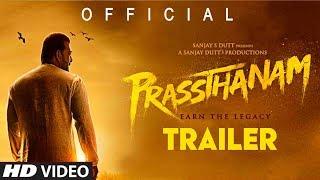 Prassthanam Movie Trailer | Sanjay Dutt | Jackie Shroff | Manisha Koirala | Deva Katta