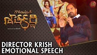 Director Krish Emotional Speech - Gautamiputra Satakarni Audio Launch - Nandamuri Balakrishna