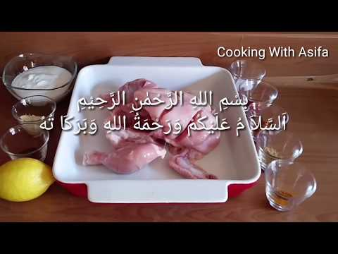 Khasta chicken roast recipe | Food street style chicken roasted in pressure cooker-