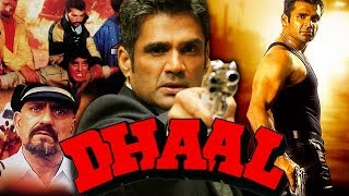 Dhaal (1997) Full Hindi Movie   Vinod Khanna, Sunil Shetty, Amrish Puri, Danny Denzongpa