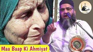 Maa Baap Ki Ahmiyat   Emotional Bayan   Qari Ahmed Ali