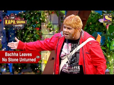 Xxx Mp4 Bachha Leaves No Stone Unturned The Kapil Sharma Show 3gp Sex