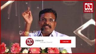மனுஷன் ஒரு Emotional Animal | Thol. Thirumavalavan Speech | Poovarasi Award Function  | C5D