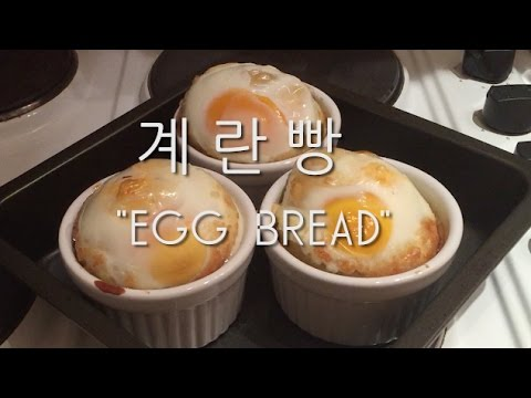 Korean Egg Bread!