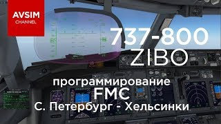 Programming the ZIBO 737 FMS (detailed) - PakVim net HD Vdieos Portal