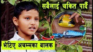 यस्तो अचम्म - नेपाल देखि विदेश सम्म सबैलाई चकित पार्दै यी बालक | Jungstrong Malla