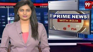 99TV Prime News with Roja | #PrimeTimeNews | 22-08-2019 | 99TV Telugu