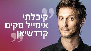 ליאור סושרד - הבדרן הישראלי המצליח בעולם
