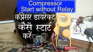 how to check refrigerator compressor in hindi refrigerator