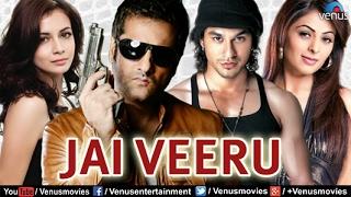 Jai Veeru Full Movie | Hindi Movies 2017 Full Movie | Hindi Movies | Bollywood Movies