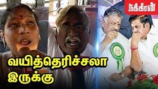 கொந்தளிக்கும் மக்கள்! TN Government Bus fare hike | AIADMK | Public Reaction