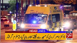 92 News Headlines 09:00 AM - 25 September 2017 - 92NewsHDPlus