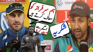 South African Captain Faf du Plessis Statement About Sarfraz Ahmed Words || pak vs south africa odi