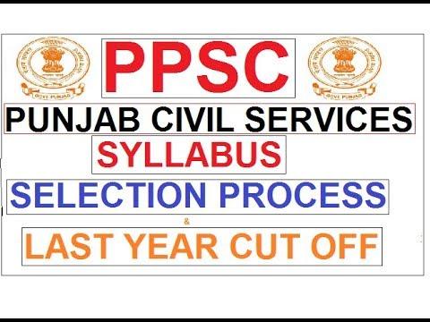 PCS (PUNJAB CIVIL SERVICES ) SYLLABUS,SELECTION PROCESS & LAST YEAR CUT OFF    PPSC EXAM 2018   