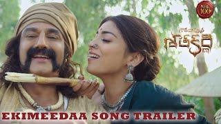 Ekimeedaa Song Trailer - Gautamiputra Satakarni - Nandamuri Balakrishna - #NBK100 || A film by Krish