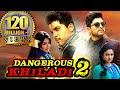 Dangerous Khiladi 2 Iddarammayilatho Hindi Dubbed Full Movie Allu Arjun Amala Paul Catherine mp3