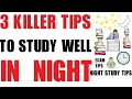 How To Study Full Night Before An Exam [Hindi - हिन्दी]