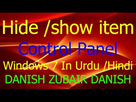 How to show and Hide item Control Panel in Windows 7,8,10 in urdu/Hindi