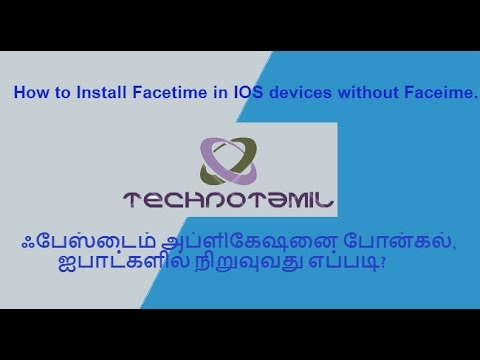How to Install Facetime in IOS devices without Faceime.- Tamil Audio.