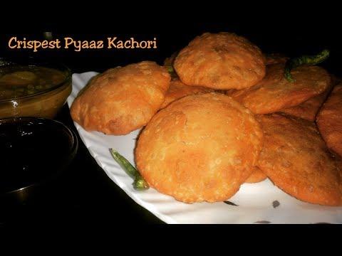 होली पर बनाए ये खस्ता प्याज की कचोरी |हलवाई जैसी खस्ता कचौड़ी |Pyaz ki kachori|Crispy Onion kachori|