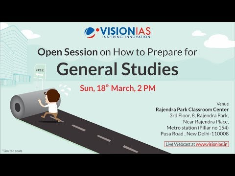 Open Session   How to Prepare for General Studies 2019  