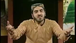 Zamanay Tay Koi Vi Aaya Na Hundah (Punjabi Naat)--By Shakeel Ashraf Cheema