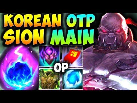 SION Top is BROKEN! - Korean OTP SION MAIN with +1500 GAMES! (MASTER ELO KOREA) | Korean Masters