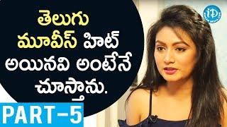 Actress Ashmita Interview Part #5 || Soap Stars With Anita