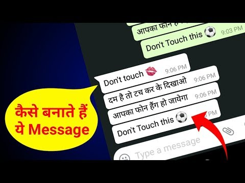 How to Make Whatsapp Hang Message in Android || by My primary solution