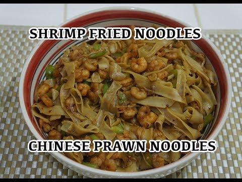 Chinese Shrimp Stir Fry Noodles - Prawn Chow Mein Recipe
