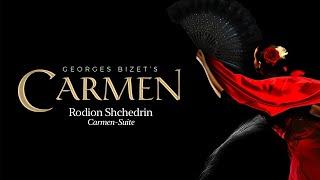 Жорж Бизе / Родион Щедрин - Кармен-сюита (Full album) 1968