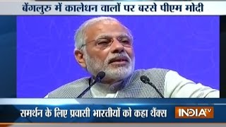 T 20 News | 9th January, 2017 ( Part 2 ) - India TV