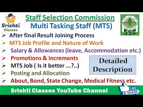 SSC MTS Job Profile, Salary, Promotion | MTS Department Allocation | Joining Process