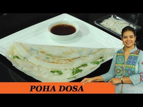 POHA DOSA - Mrs Vahchef
