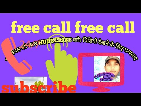 How to free call,|Technical and funny,