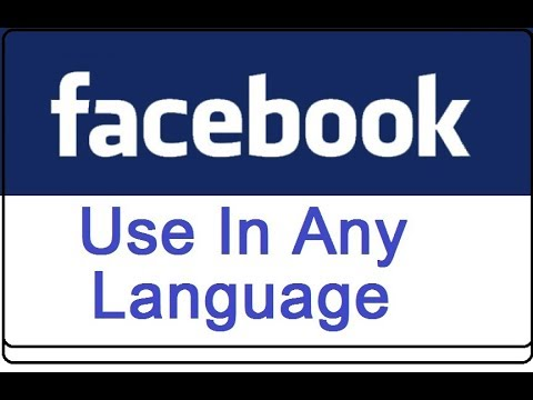 How To Change Facebook Language | Use Facebook In Your Language