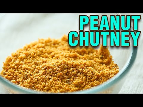Peanut Chutney | Dry Peanut Chutney Recipe | Peanut Chutney For Idli & Dosa | Shenga Chutney | Smita