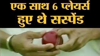 क्या साउथ अफ़्रीका में सचिन ने बॉल टेम्परिंग की थी? l Sachin Tendulkar | Ball Tampering | IND vs SA