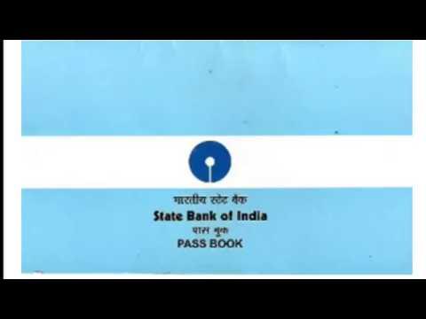 Pass Book  Hai To Jarur Dekhe video