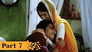 Issaq (2013) | Prateik Babbar, Amyra Dastur, Ravi Kishan | Hindi Movie Part 7 of 10 | HD
