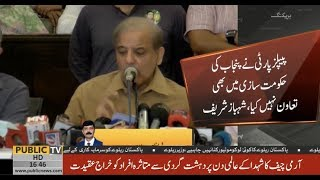 Shehbaz Sharif excuses from voting for PPP Presidential candidate | Public News