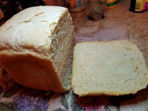 WFPB No Oil Bread in a Bread Machine~Plant Based Vegan