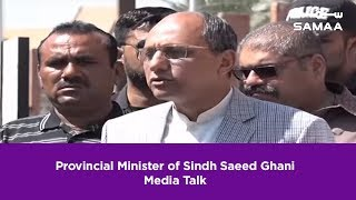 Provincial Minister of Sindh Saeed Ghani Media Talk | Samaa TV | Feb 22, 2019
