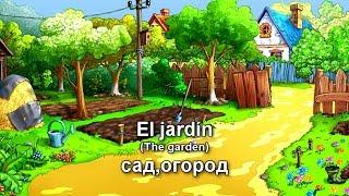Download испанский самопрограммирование сад,огород Video